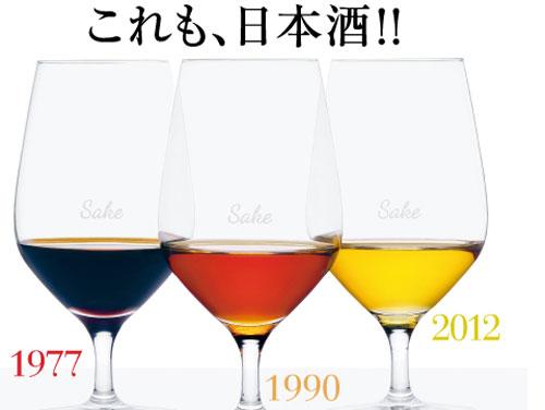 第4回 大阪髙島屋 日本酒祭り
