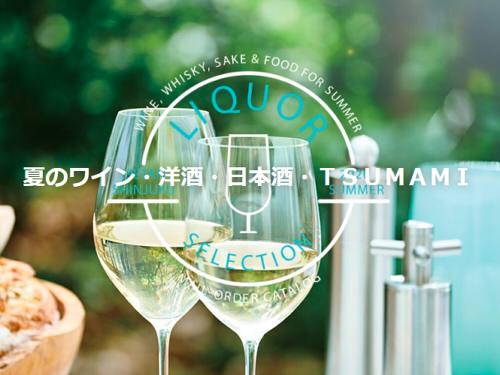 燻製BALPALも掲載中の、お酒とおつまみの祭典「リカーセレクション」