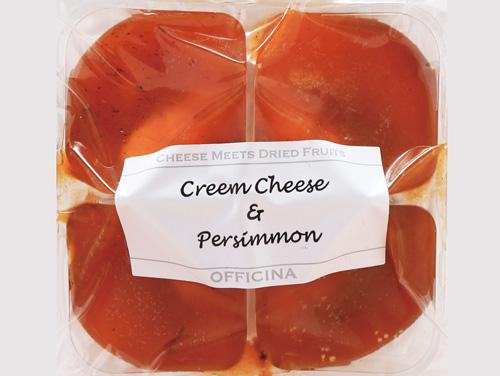 クリームチーズ柿包み