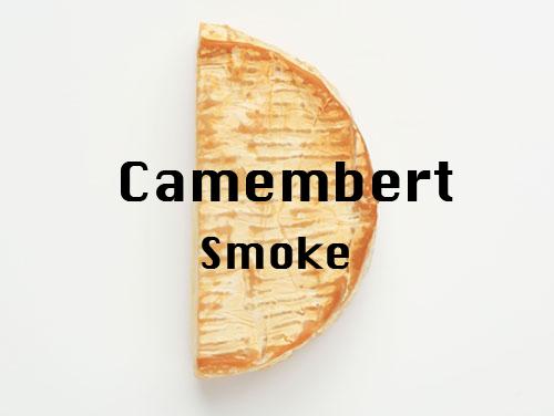 カマンベールチーズスモーク
